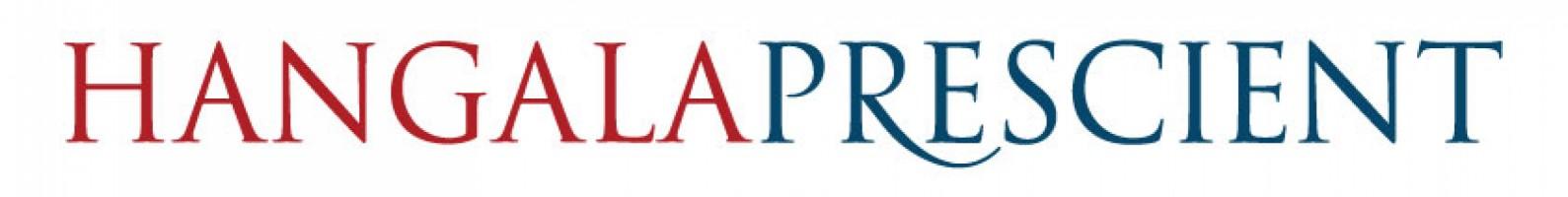 EMHPrescient Name Changes To HangalaPrescient